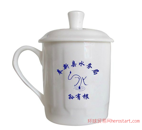 库存陶瓷小罐子,中国红陶瓷茶叶罐,批发陶瓷罐