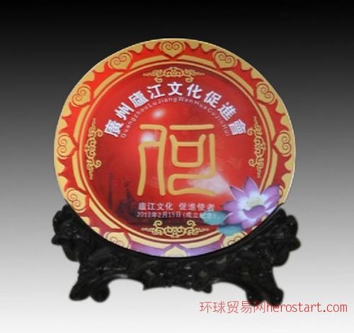 加工会议庆典瓷盘,景德镇礼品瓷盘,陶瓷纪念盘,来样定制瓷盘
