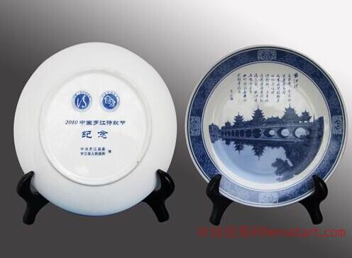 陶瓷瓷盘网,定做陶瓷纪念盘,青花瓷盘