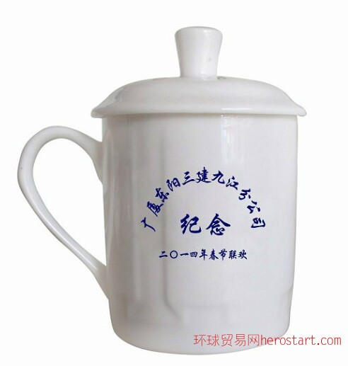 陶瓷药材罐子定做工厂