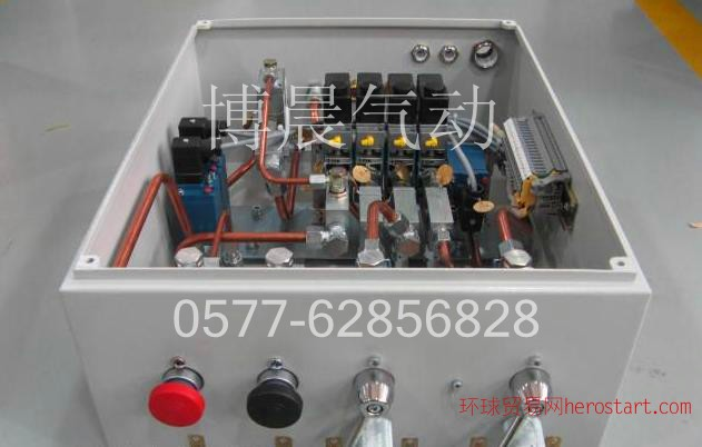 气动控制箱,气控柜