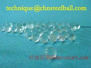 玻璃球,各种材质