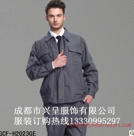 服装厂制衣厂新都工作服服装厂成都市新都区劳保服
