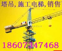 中联塔吊厂清远分公司中联塔吊清远销售公司