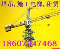 株洲钢管扣件株洲钢管扣件销售,株洲钢管扣件出租