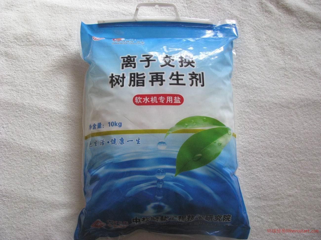 科晶软水盐 北京专卖