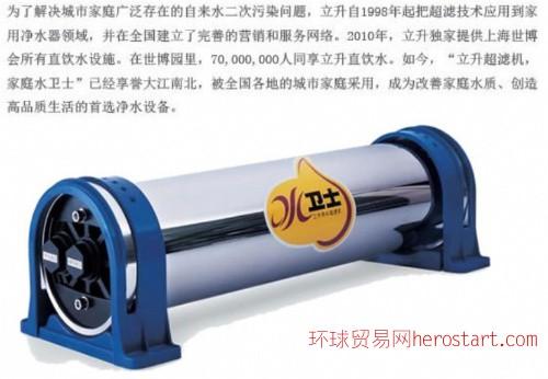北京通州 卖净水器的