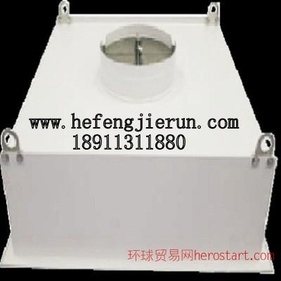 AAF FFU风机过滤器单元