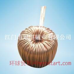 行业首选 大量供应软磁,镍锌铁氧体,磁环