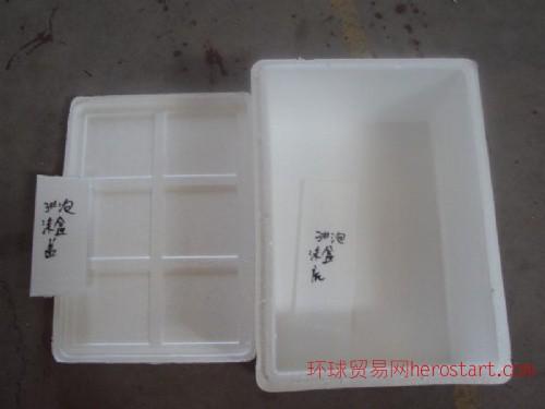 杭州泡沫箱子