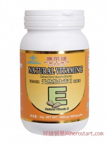 天然维生素E软胶囊纯天然,易吸收