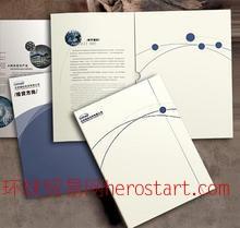 昆山样本设计印刷 昆山企业画册设计印刷 昆山宣传册设计印刷