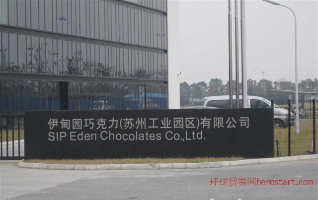 昆山广告牌设计 昆山广告牌制作公司