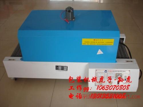 泗洪热收缩包装机|泗阳一次性航空水晶消毒餐具包装机|热收缩机