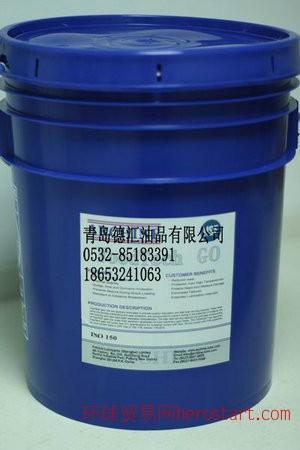江苏FMO220食品级齿轮油食品级油总代理
