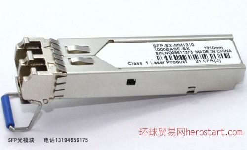 天津光维网络-销售各种规格SFP光模块及配套产品