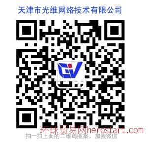 天津光维光缆:中心束管式光缆GYXTW