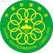 东莞ISO14001环境检测服务-东莞市中润检测技术有限公司