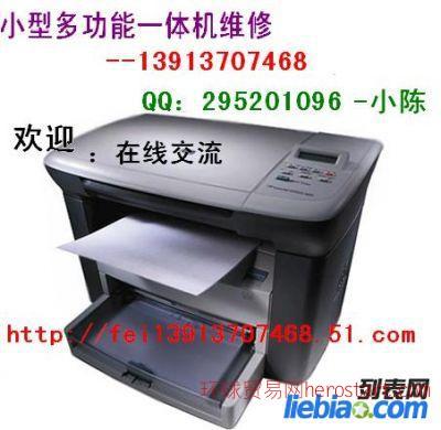 吴江电脑维修 监控安装 加粉等