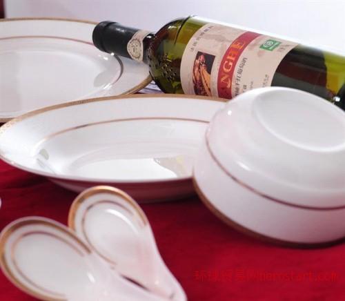 出口级骨质瓷餐具套装冰清玉琢,盘子碗勺套装
