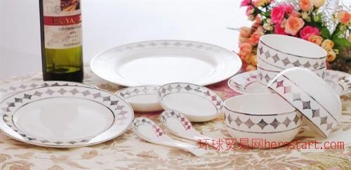 骨瓷15头咖啡具,唐山骨瓷厂家批发