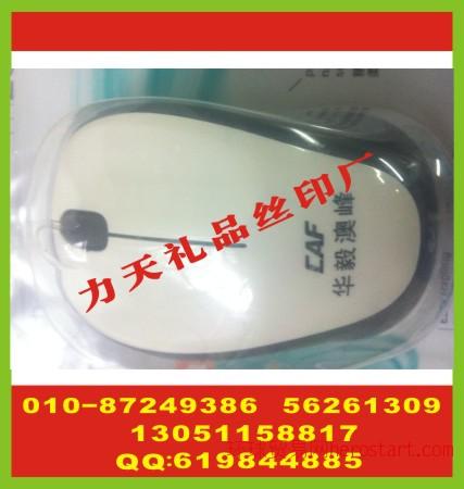 公司保温杯印刷字紫砂杯印商标安全帽丝印字厂家