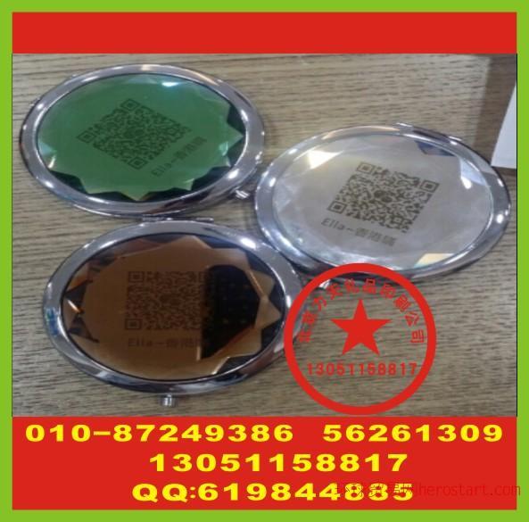 北京化妆镜印刷字 烟灰缸丝印字 咖啡壶丝印字
