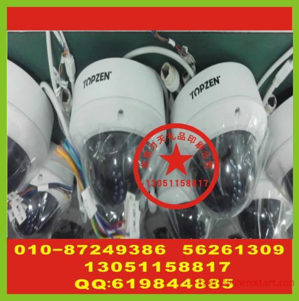 北京挂绳印刷标 运动帽丝印字 运动服印字