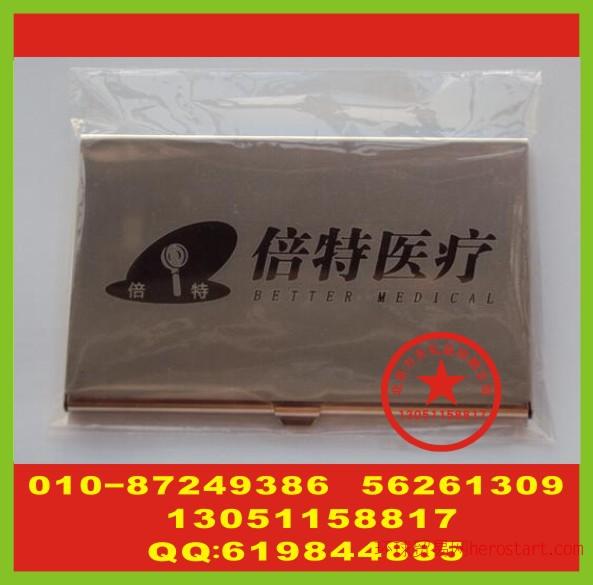 北京名片盒丝印字篮球服印号紫砂杯丝印标厂家