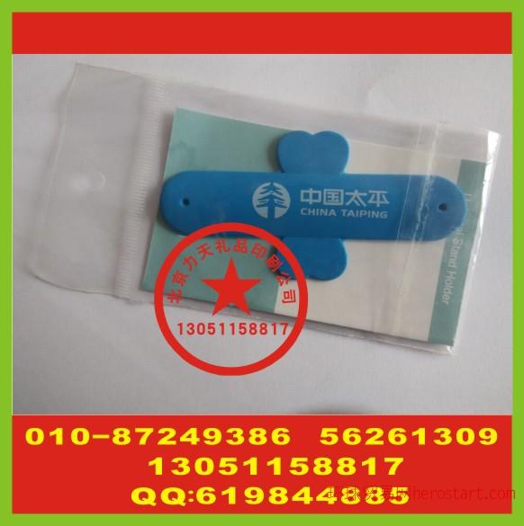 北京手机支架印字 加湿器印字 搪瓷杯丝印字