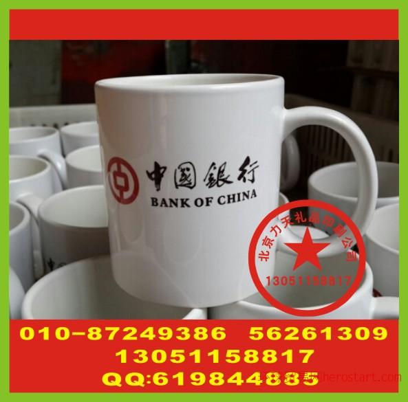 北京马克杯厂家 马克杯印刷字 紫砂杯丝印标