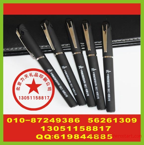 公司签字笔厂家 单位中性笔印字 胸卡绳印标