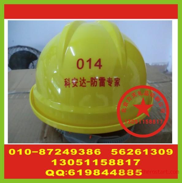 企业安全帽丝印字路由器丝印logo双肩包丝印字