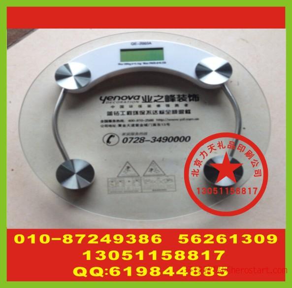 北京铝合金箱印字 中性笔丝印字 马克杯丝印字