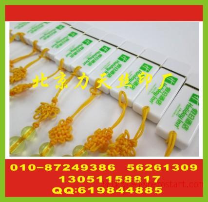 北京派克笔印刷字 金属板丝印字 烟灰缸丝印公司标