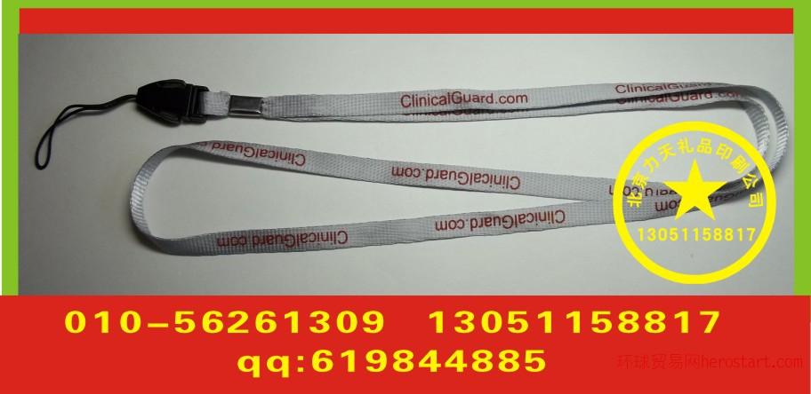 北京衣架丝印字 数码相框丝印字 转换插座丝印字