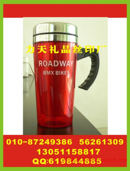 北京广告杯厂家 公司塑料杯厂家 中性笔丝印标厂家
