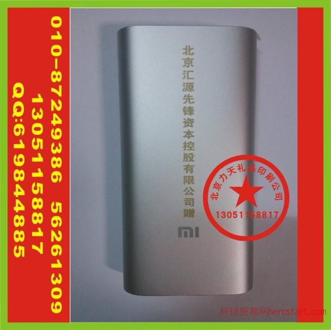 北京手提包印刷字烟灰缸印刷字盘子丝印字厂家