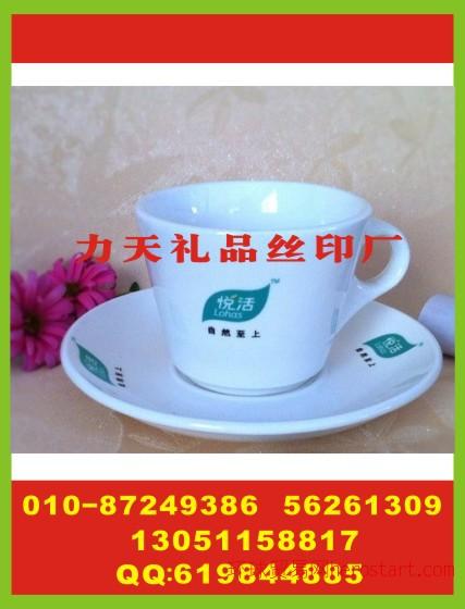 公司咖啡杯丝印字路由器丝印字搪瓷杯丝印字厂家