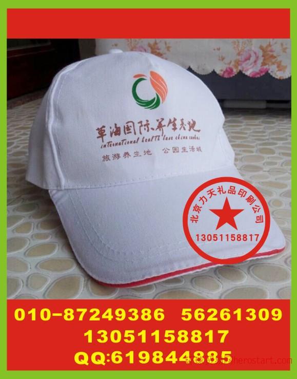 北京广告帽丝印字搪瓷杯丝印字中性笔丝印字厂家
