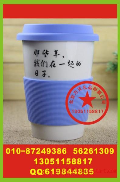 北京乐扣杯丝印字 不锈钢汽车杯印字 中性笔丝印字