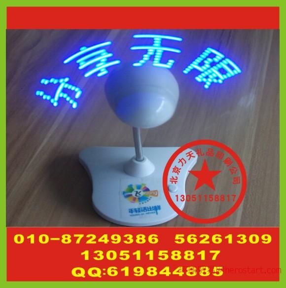 公司台式风扇印字 胸卡绳丝印标 广告伞丝印字厂家