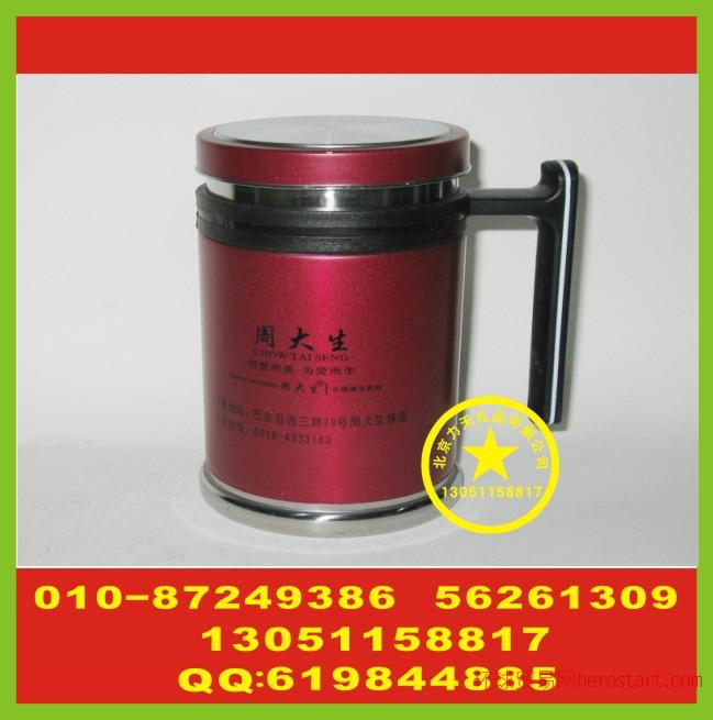 北京金属壳印字 化妆瓶丝印字 数据线打标
