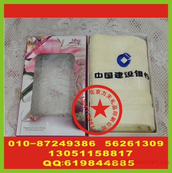 北京广告毛巾印字 玻璃杯丝印字 骨瓷杯印刷字