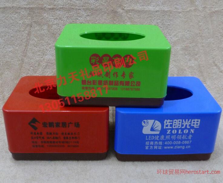 力天纸巾盒印字 保温杯印二维码 丝带印标