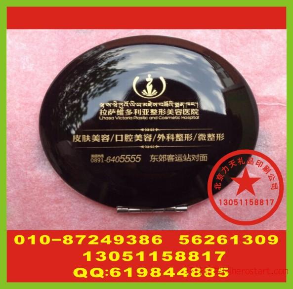 北京化妆镜印字 搪瓷杯丝印字 紫砂杯丝印字