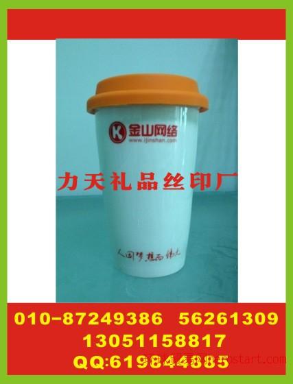 公司陶瓷杯丝印字 乐扣杯丝印字 咖啡壶印标