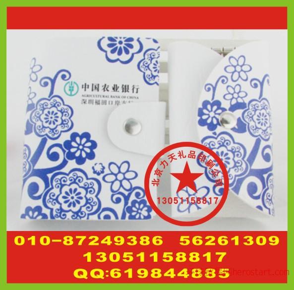 北京文件夹印字 旅行包印刷字 塑料板丝印标