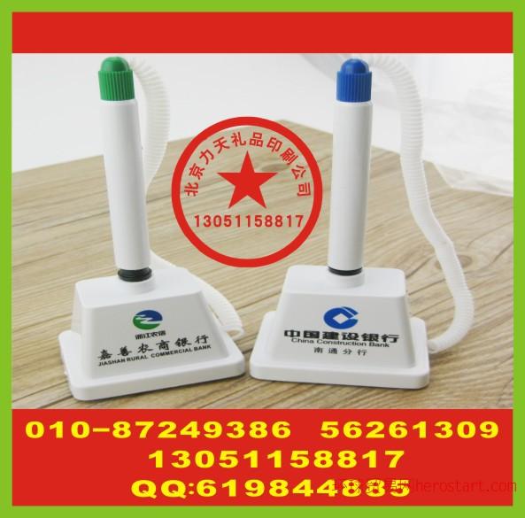 北京不锈钢杯印字 铝合金板丝印字 安全帽丝印logo