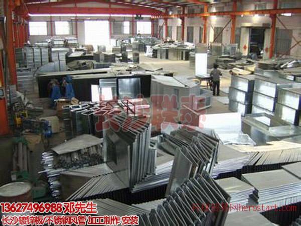 长沙专业通风管道制作安装公司|长沙联泰公司